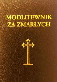 okladka-modlitewnika2